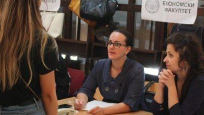 """Добра заинтересираност во првиот ден од првиот уписен рок на Универзитетот """"Гоце Делчев""""."""