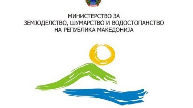 ministerstvo-zemjodelstvo123.jpg