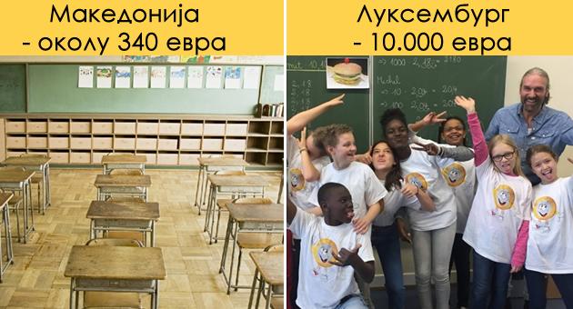 nastavnik.jpg