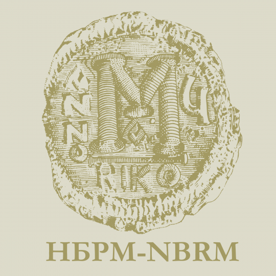 national-bank-of-the-republic-of-macedonia-logo-png-transparent.png