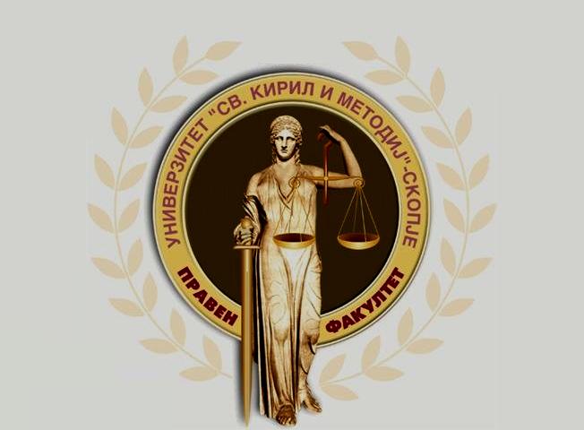 praven-fakultet.png