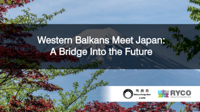 Програма за краток студиски престој во Јапонија