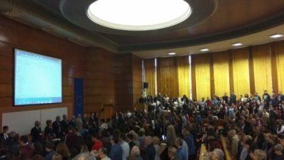 Земјоделски факултет на 65. Научна конференција на Универзитетот по хранителни технологии во Пловдив