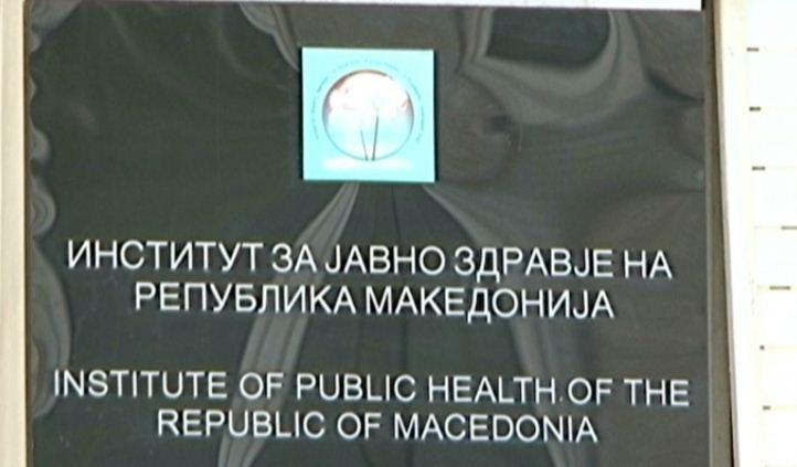 institut_za_javno_zdravje.jpg