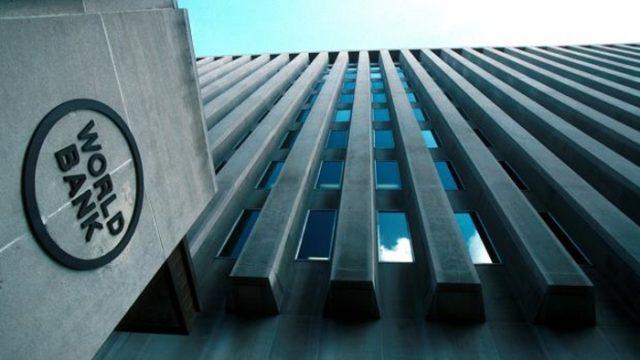 njorld-banka.jpg
