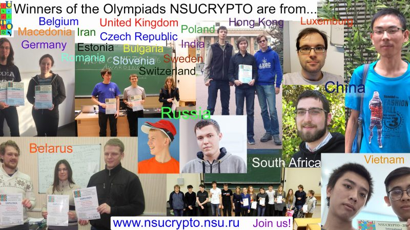 Olympiad in Cryptography NSUCRYPTO 2018