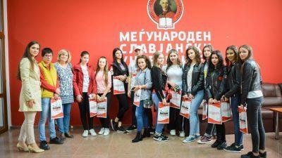 Ученици од САБА – Штип во посета на МСУ