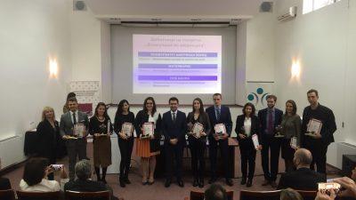 УАКС е добитник на Национална награда во 2018 година за најдобра општествено одговорна практика