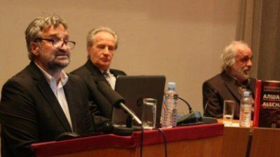 Пристапно предавање на проф. д-р Блажо Боев во МАНУ