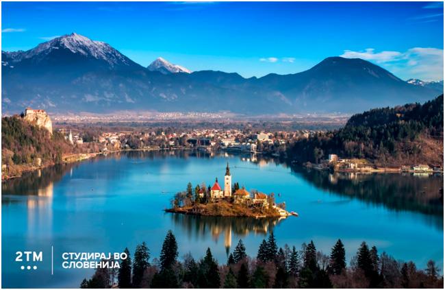 Како Македонците и државјаните од Западен Балкан студираат бесплатно во Словенија?