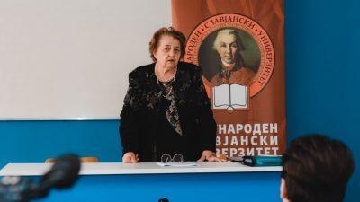 Предавање од проф. д-р Лилјана Василева – Бугарија
