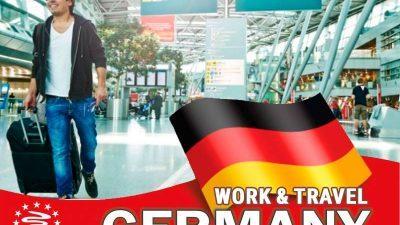 Летна работа за студенти во Германија