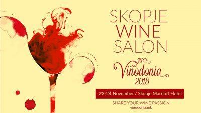 """Трето издание на """"Винодонија"""" – симболот на винската култура и најзначајниот вински настан во Македонија"""