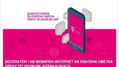Со брзо плаќање на сметки до повеќе мобилен интернет!