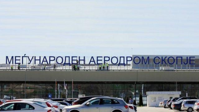 aerodrom-skopje-e1529917493621.jpg