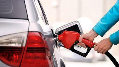 Нови цени на горивата!