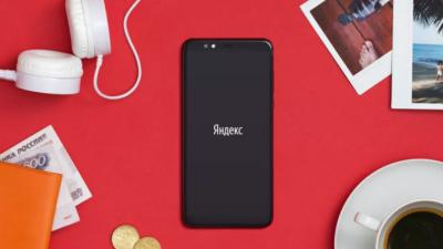 Најскапата руска IT компанија го претстави својот прв смартфон