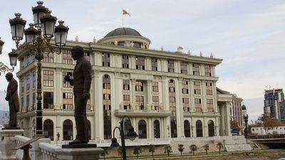 МНР вработува млади дипломати