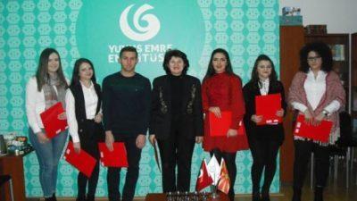 УГД го прослави Денот на образование на турски јазик