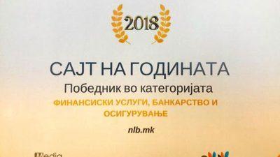 """НЛБ Банка со награда за """"Сајт на годината"""" за 2018 година во Македонија"""