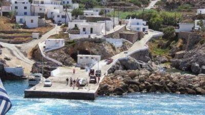 Властите на еден грчки остров плаќаат 500 евра месечно ако живеете таму