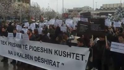 Тетовски студенти излегоа на протести