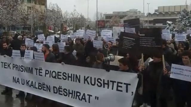 protest-na-studenti-vo-Tetovo-702x336.png