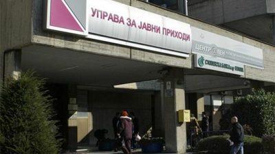 УЈП апелира граѓаните да се регистрираат за електронско пријавување на данок