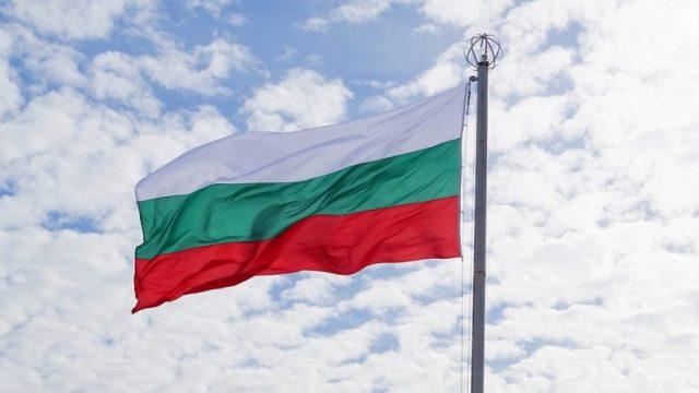 bulgaria-2115804_1280-37rk34aafok4y4013imxa8.jpg