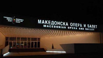 """Балетската претстава """"Ана Каренина"""" во МОБ"""