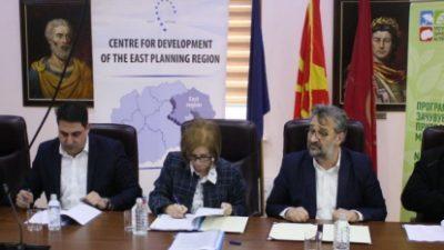 """Експертски тим на УГД ќе учествува во проектот """"Геопарк Лесново"""""""