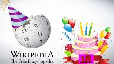 Полнолетсвото на Википедија ќе се одбележи и во Македонија