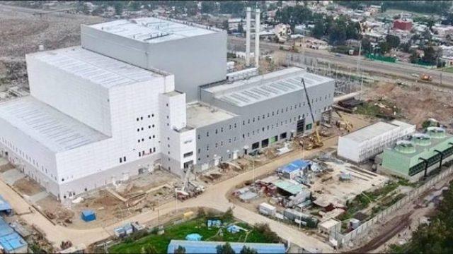 Reppie-Facility-ethiopia.jpg