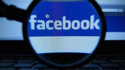 """Фејсбук забрани четири """"опасни"""" вооружени групи од Мјанмар"""