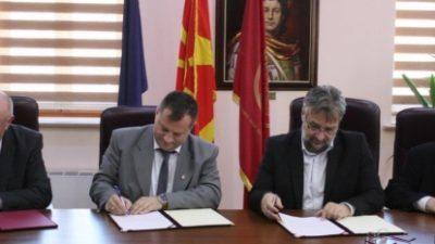 Се засилува соработка со Универзитетот во Крагуевац – Со УГД ќе работат на заеднички проекти