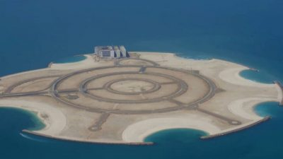 Ова е најскапиот остров на светот