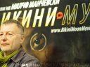 Филмовите на Манчевски ќе се прикажуваат од 8. до 14. …