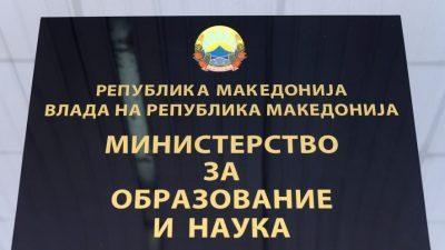 Дополнување на Конкурс за доделување стипендии на редовни студенти запишани на додипломски студии од прв циклус на јавните и приватните универзитети и високообразовни установи во Република Северна Македонија за студиската 2018/2019 година