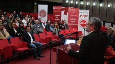 Царинската управа го промовира концептот на овластен економски оператор