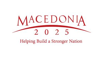 Македонија2025 објавува оглас за вработување на Економски аналитичар/ Истражувач