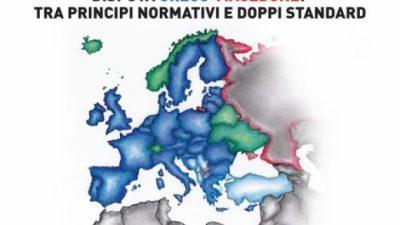 Правен факултет организира семинар во Рим, Италија