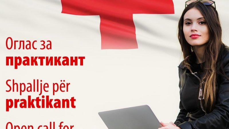 Црвениот крст на Република Македонија објавува оглас …