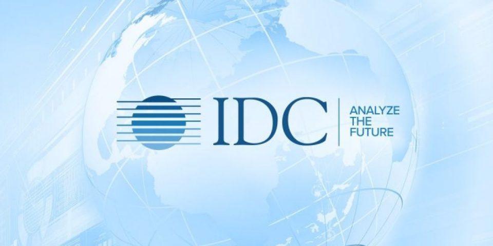 IDC-Summer-Internship-Program-2019-38ezhaj8hkq8jlpz567bi8-1.jpg