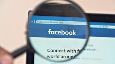 Фејсбук воведува сопствени дигитални пари