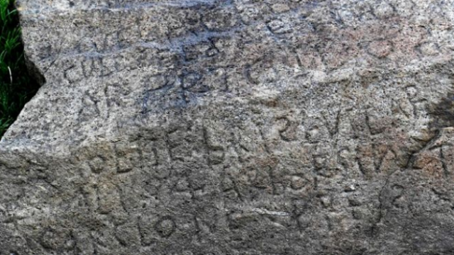 engraved-rock.png