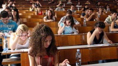 Намален бројот на дипломираните студенти на додипломски студии на високите стручни школи и факултетите за 10 %