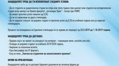 """Еуролинк осигурување распишува конкурс за доделување на стипендии за студентите од Правен факултет """"Јустинијан Први"""""""