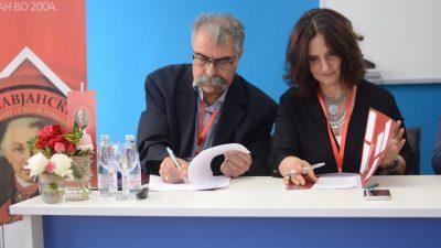МСУ потпиша меморандум за соработка со Македонско здружение за маркетинг