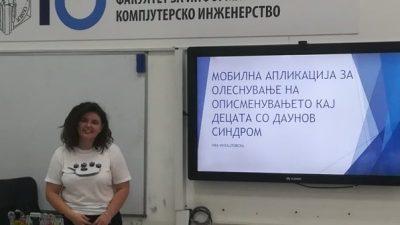 Студенти од ФИНКИ изработија апликација што ќе им го олеснува учењето на децата со Даунов синдром