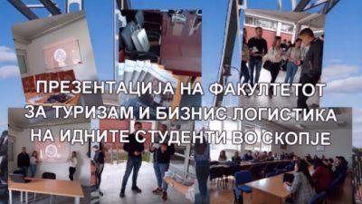 (Видео) ФТБЛ во средните училишта во Скопје и во Куманово